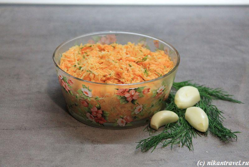 Салат с морковки
